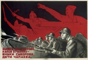 Vintage Russian poster - We're good at winning, we trust boldly